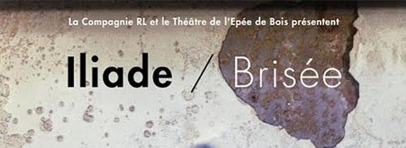 L'Illiade Brisée